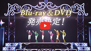 Trailer BD&DVD ver.